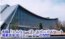 アベ製作所